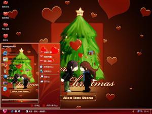 精美圣诞爱心情侣电脑主题