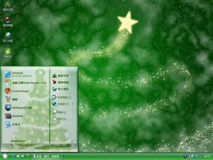 圣诞2010电脑主题