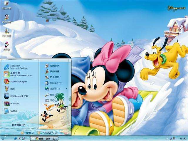迪士尼米奇老鼠桌面主题