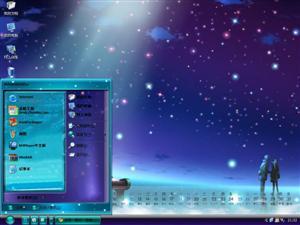十二月浪漫流星夜电脑主题