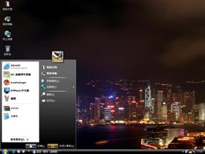 香港夜景电脑主题