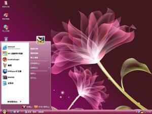 粉色抽象设计电脑主题