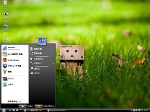 可爱小盒子电脑主题