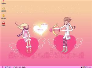 2010浪漫情人节电脑主题