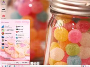 爱心糖果Ⅱ电脑主题