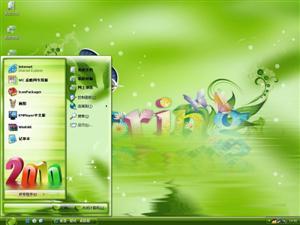 2010的春天电脑主题