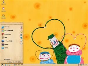 韩国童趣涂鸦电脑主题