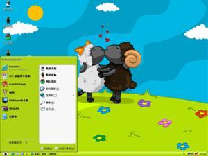 甜蜜的绵羊电脑主题