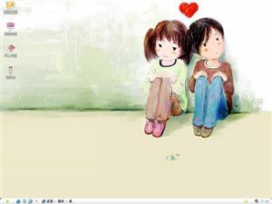 浪漫小情侣电脑主题