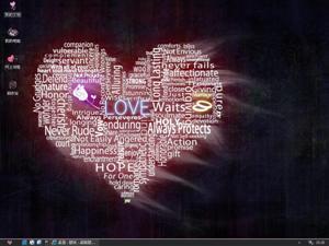 LOVE电脑主题