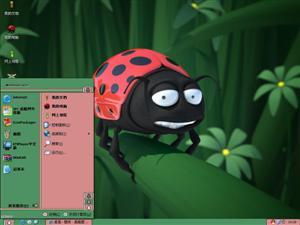 可爱的小瓢虫电脑主题