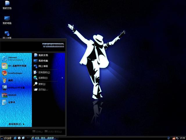 Michael Jackson 杰克逊 电脑主题