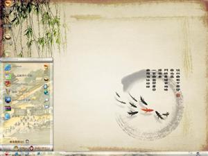 中国风Ⅱ电脑主题