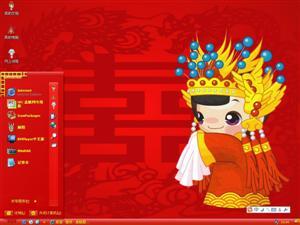 卡通中国风电脑主题