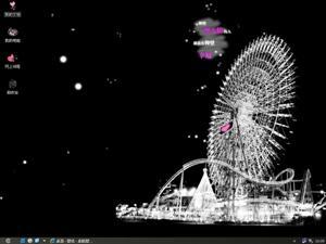 幸福摩天轮Ⅱ电脑主题