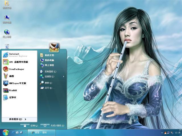 CG美女桌面主题 标签:CG美女 CG 美女 紫色 蓝色 win 7 windows 7 CG美