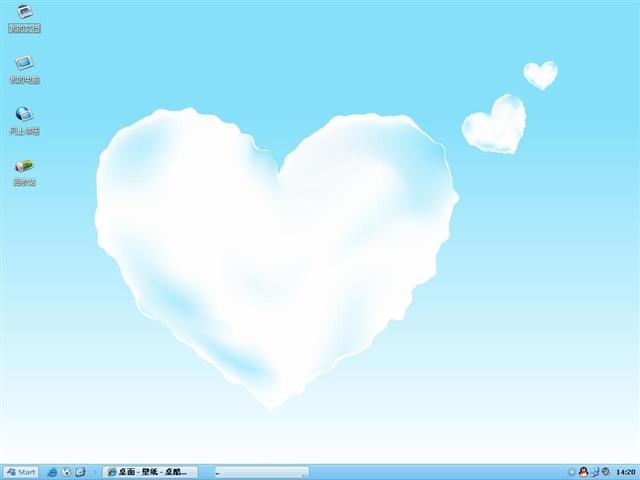 心形Ⅲ桌面主题 标签:心形 爱心 可爱 蓝色 心形桌面主题 爱心桌面主题 心形Ⅲ桌面主题