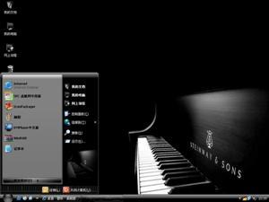 精美钢琴电脑主题