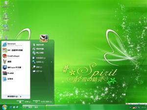 绿色轻盈电脑主题