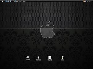 酷黑苹果电脑主题