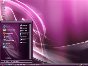紫色梦幻电脑主题