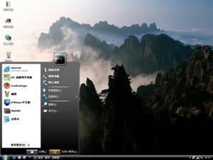 唯美中国电脑主题