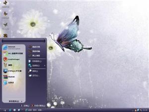 蝴蝶Ⅱ电脑主题