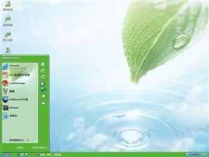 绿色心情电脑主题