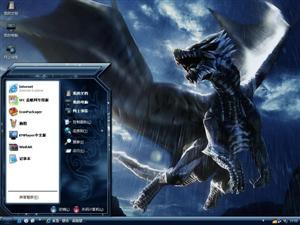 CG恐龙电脑主题