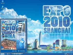 2010上海世博会电脑主题