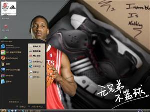 adidas(阿迪达斯)电脑主题