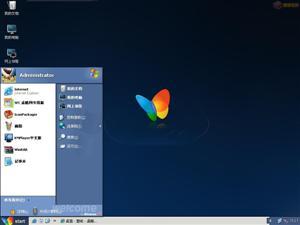 蝴蝶蓝(MSN)电脑主题