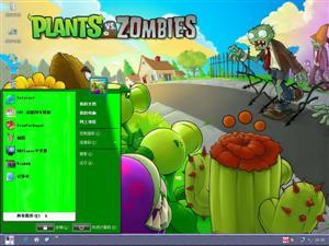 植物大战僵尸电脑主题