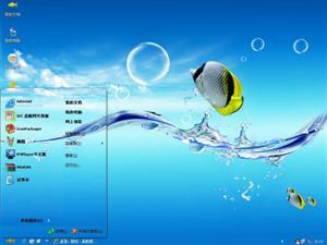 海底世界电脑主题