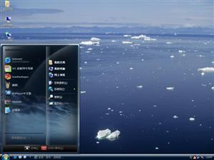 极地海洋电脑主题