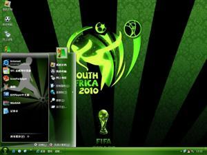 2010南非世界杯Ⅱ电脑主题