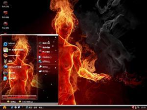 CG火焰美女电脑主题
