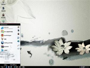 水墨画中国风电脑主题