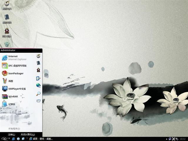 水墨画中国风电脑主题,水墨画中国风桌面主题