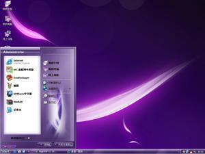 紫色抽象设计电脑主题