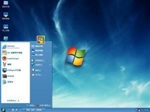 经典XP风格Ⅱ电脑主题