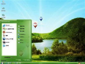 青山绿水电脑主题