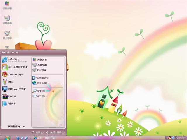 卡通彩虹桌面主题