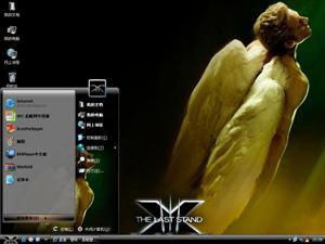 X战警Ⅱ电脑主题
