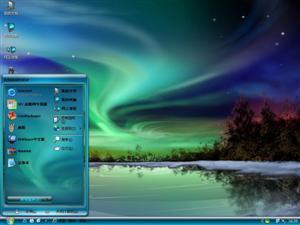 极光湖面电脑主题