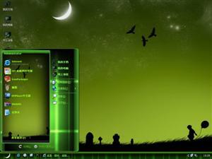 绿色星空电脑主题