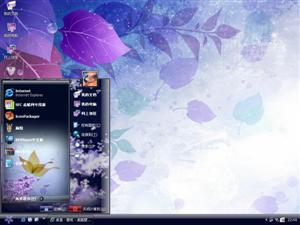 紫色树叶电脑主题