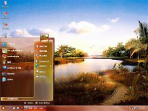 夕阳湖边电脑主题