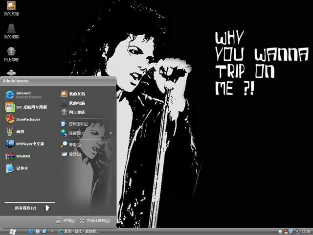 迈克尔 杰克逊Ⅴ电脑主题