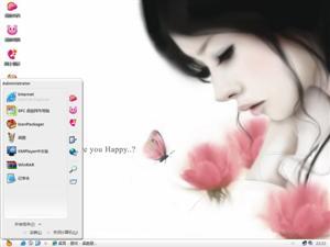 柔美鼠绘美女电脑主题